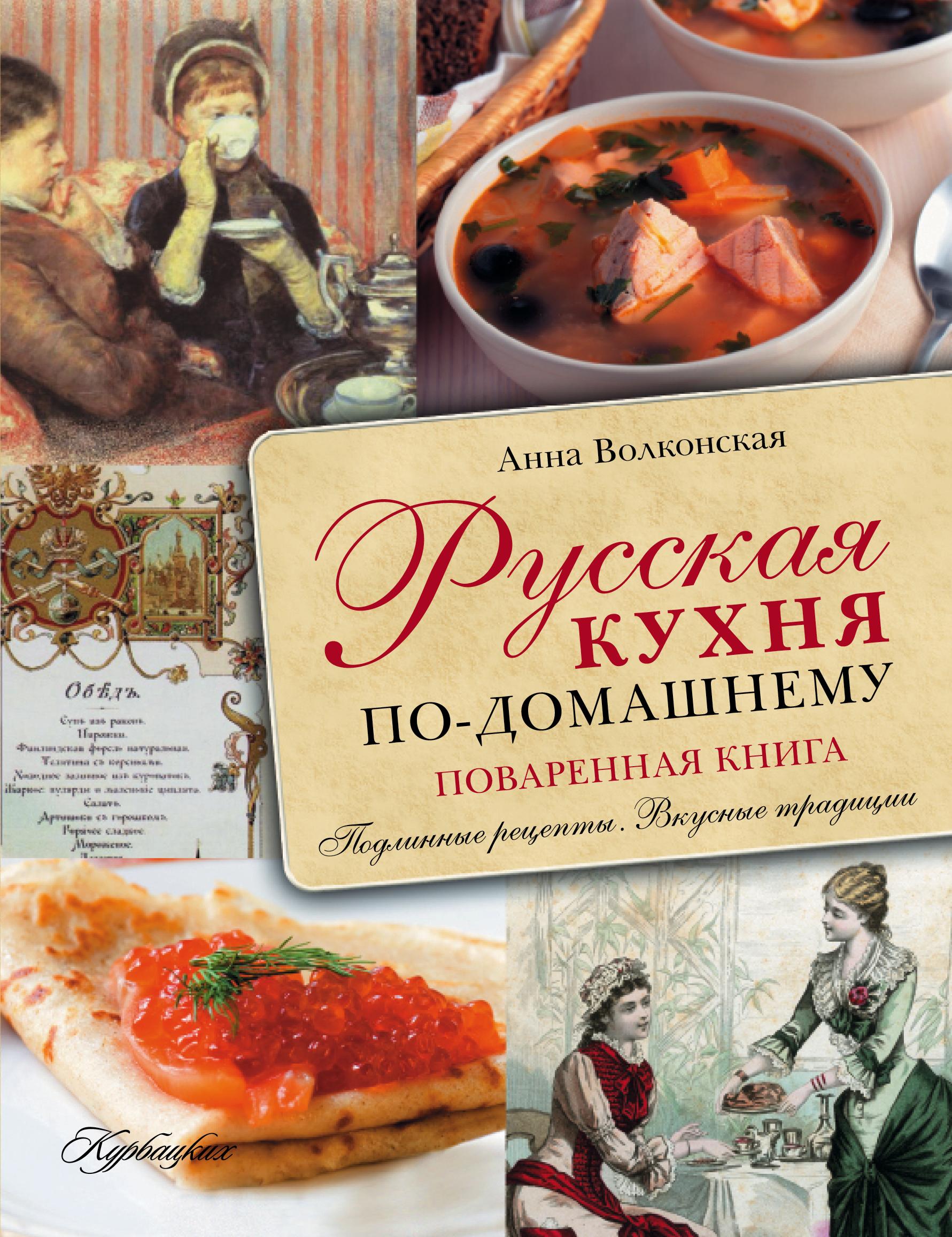 Русское реальное домашние 30 фотография