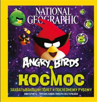 Angry Birds. Космос. .