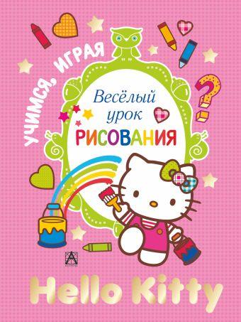 Hello Kitty. Весёлый урок рисования .