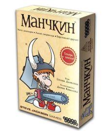 - МФ.Наст.игр.: Манчкин (цветная версия), арт.1031 обложка книги
