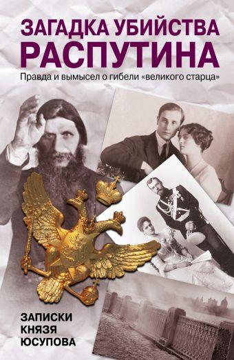 Книга Право и экономика №02/2014