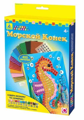 "K.Orb.Мозаика  -сингл ""Морской Конек"" арт.05048"