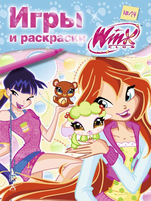 Winx Club. Игры и раскраски №14 .