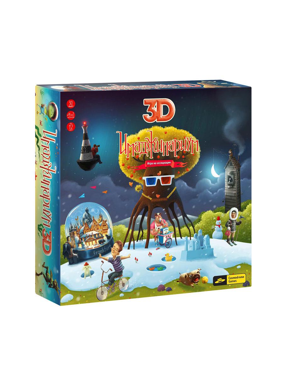 ИМД.Наст.игр: Имаджинариум 3D.арт.10935 от book24.ru