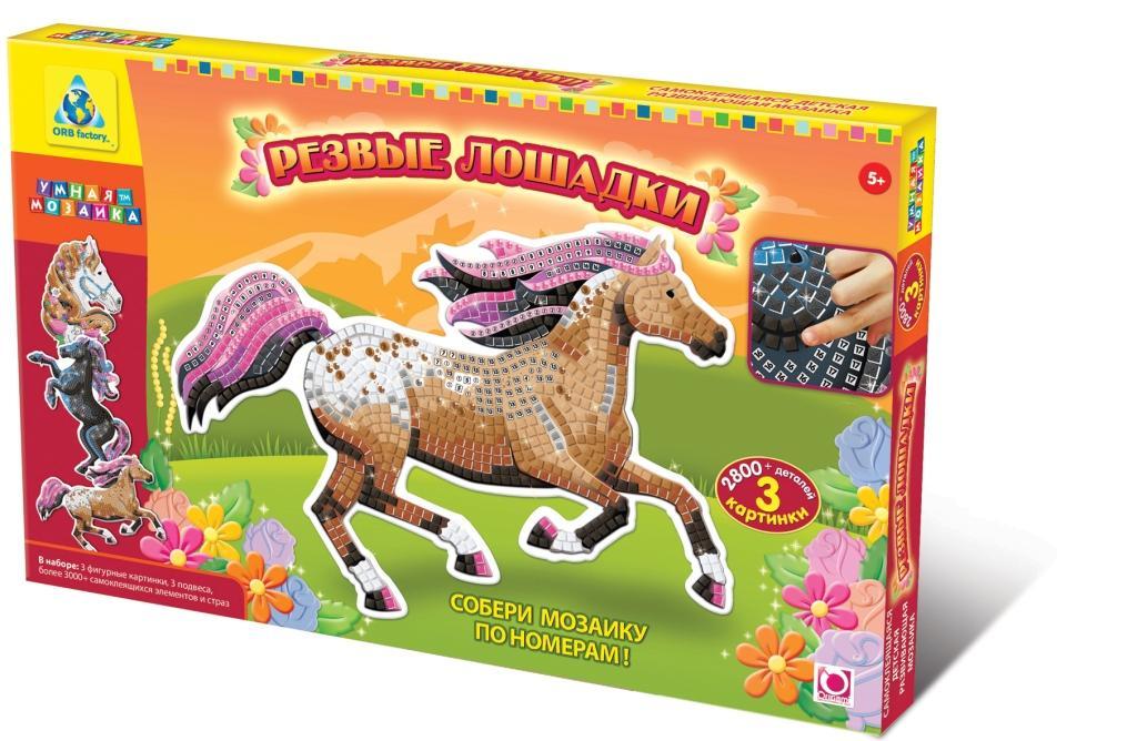 K.Orb.Мозаика-набор Дикие лошади (3 шт.) арт.00400