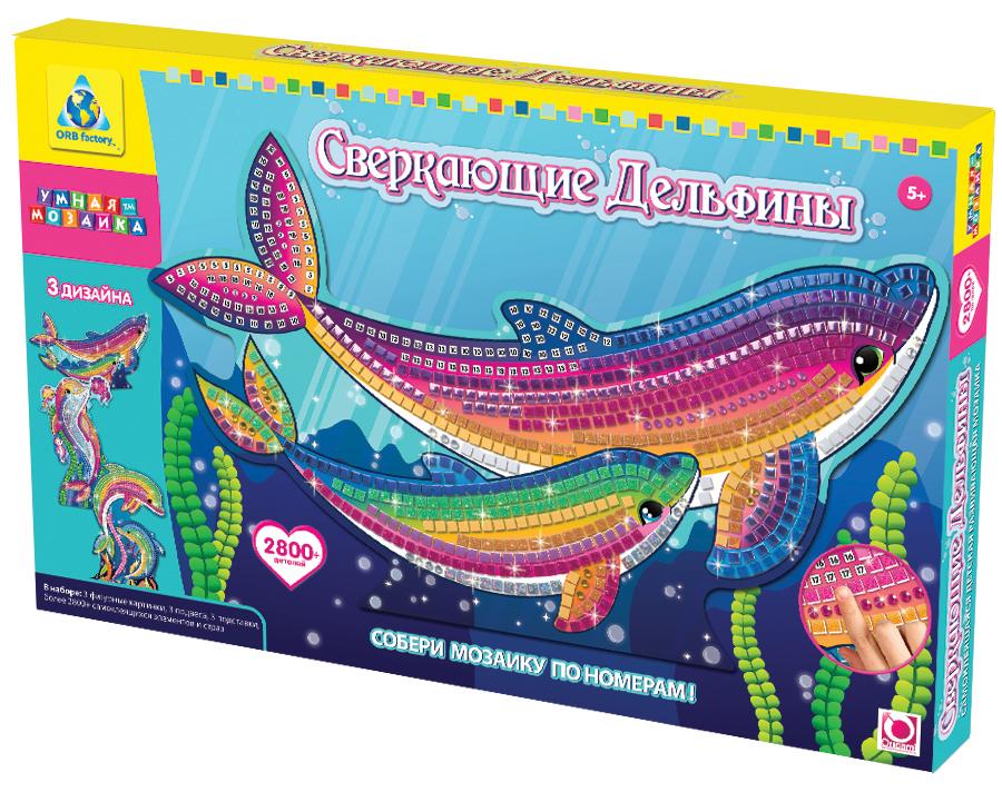 K.Orb.Мозаика-набор Сверкающие дельфины (4 шт.) арт.00399