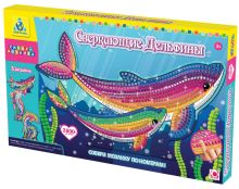 - K.Orb.Мозаика-набор Сверкающие дельфины (4 шт.) арт.00399 обложка книги