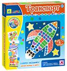 - Мозаика-набор д/малышей Транспорт (5 шт.) тм Orb.арт.00421 обложка книги