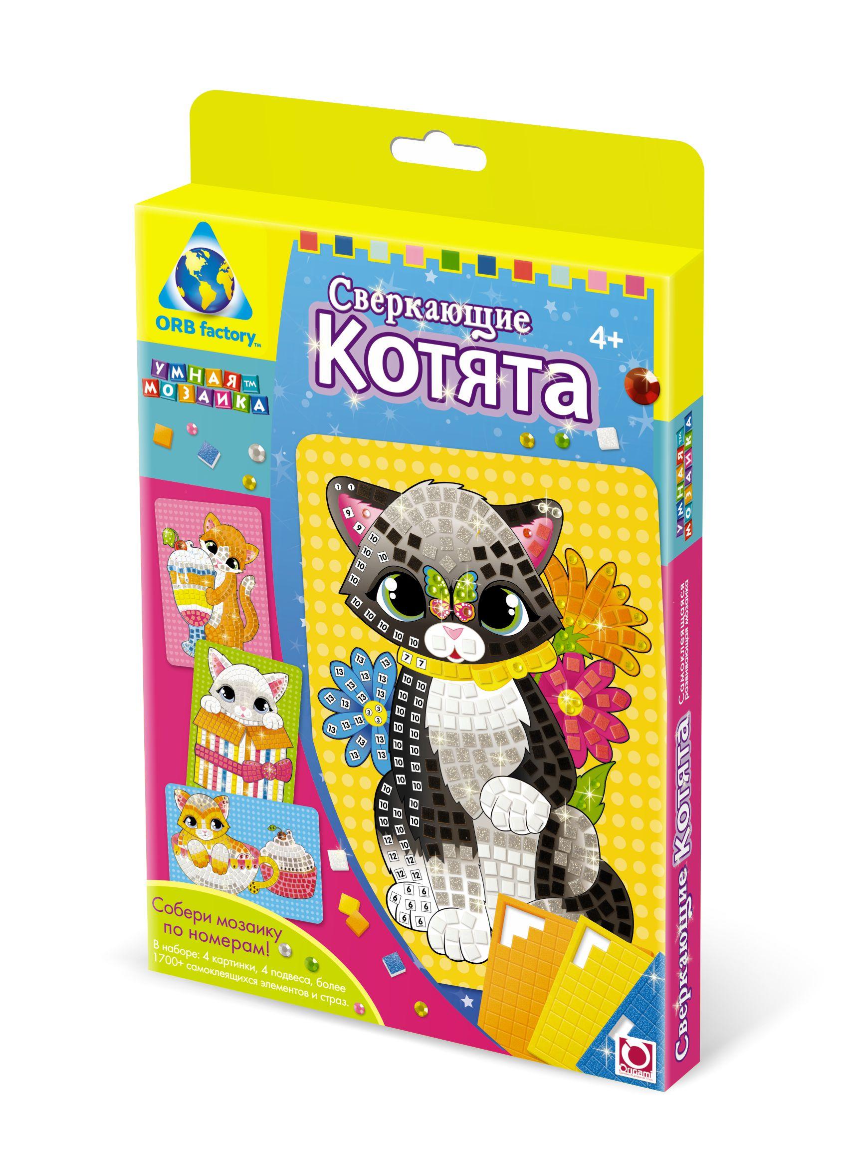 K.Orb.Мозаика-набор Сверкающие котята (4 шт.) арт.00424