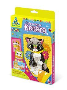 - K.Orb.Мозаика-набор Сверкающие котята (4 шт.) арт.00424 обложка книги