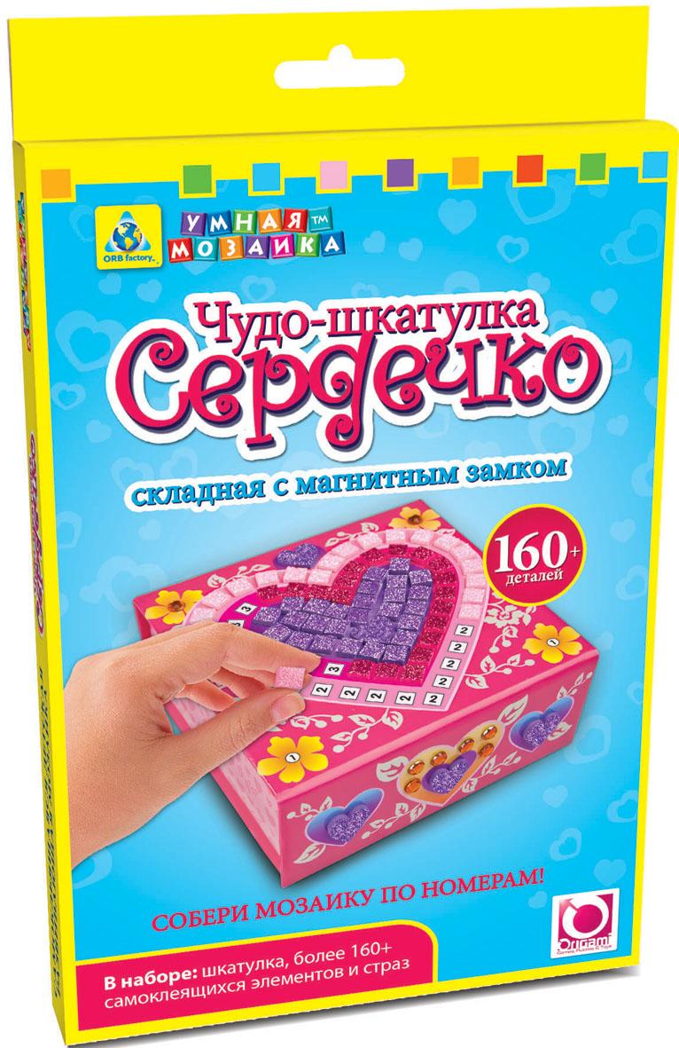K.Orb.Мозаика-шкатулка складная Сердечко арт.00415