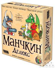 - МФ.Наст.игр.: Манчкин Делюкс, арт.1153 обложка книги
