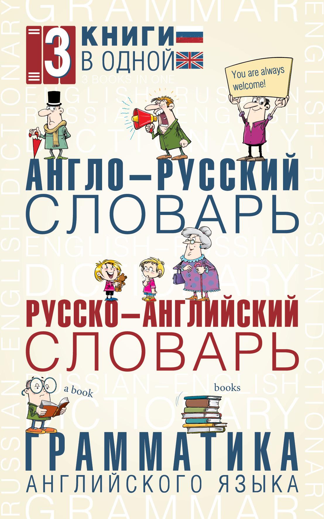 давно книги с английского на русский для этого просто