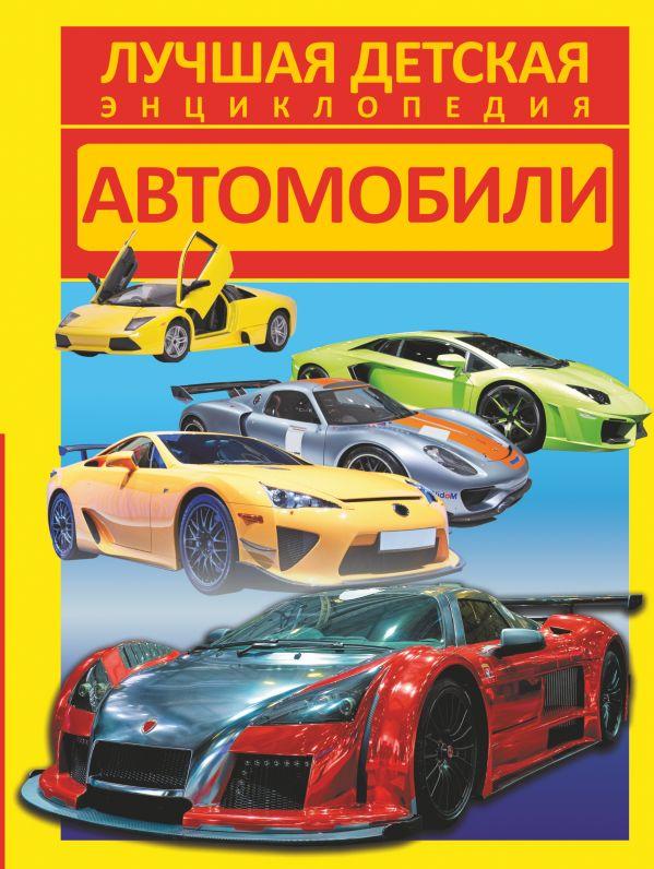 Автомобили Кошевар Д.В.
