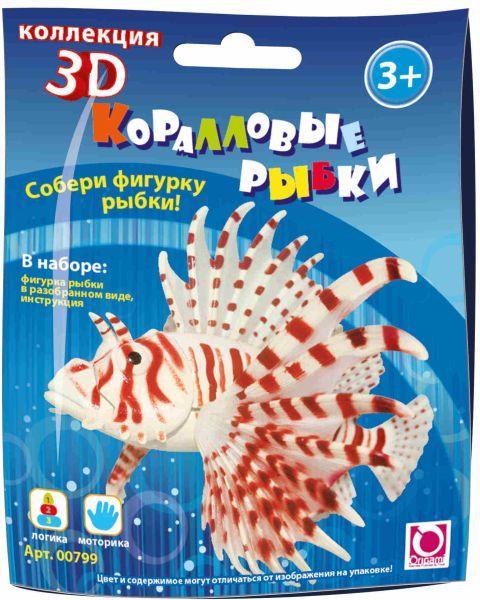 """Коллекция 3D""""Коралловые рыбки"""" Артикул 00799"""