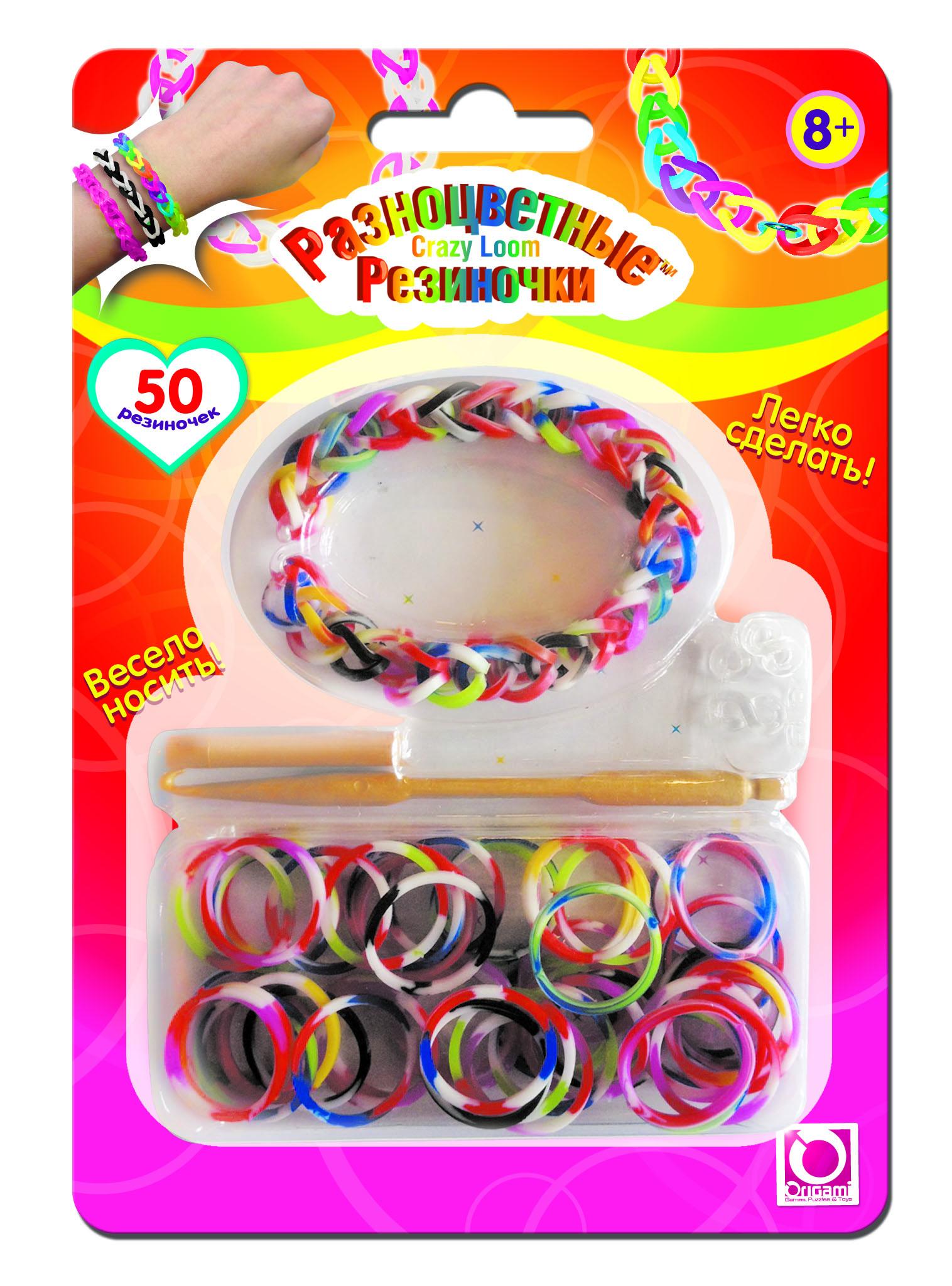 Crazy Loom. Цветные резиночки. Блистер в асс-те : 50 рез,браслет,крючок,подвески.Арт. 00803