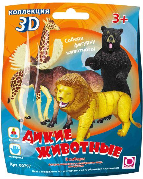 """Коллекция 3D""""Дикие животные"""" Артикул 00797"""