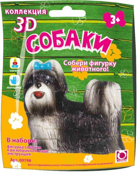 """Коллекция 3D""""Собачки"""" Артикул 00798"""