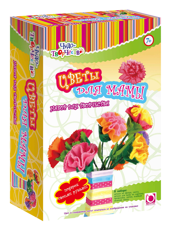 Чудо-Творчество. Сделай сам  Букет. Цветы для мамы  арт. 00936