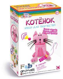 - Чудо-Тв. FABric animals™ Сшей игрушку Котёнок арт. 00783 обложка книги