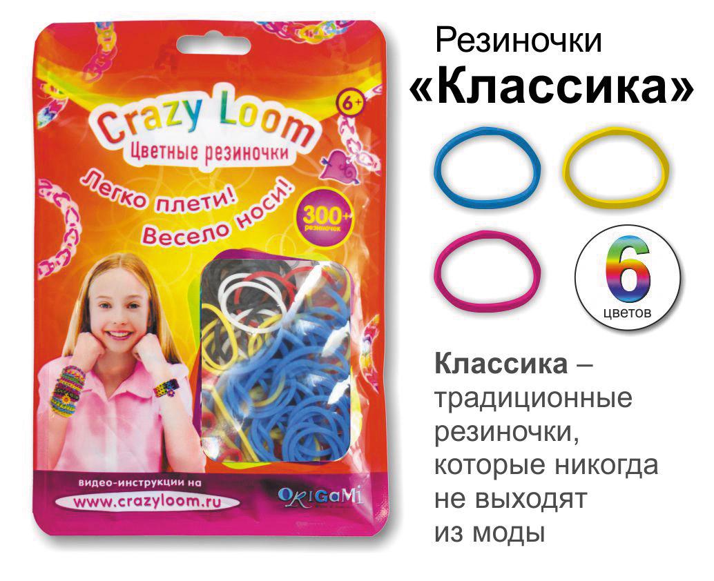 Happy loom. Цветные резиночки.300 арт.01169