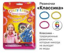 - Happy loom. Цветные резиночки.300 арт.01169 обложка книги