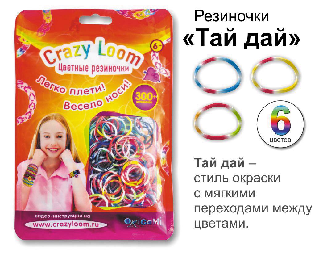 Crazy loom. Цветные резиночки. Набор в пакете: 300 рез. в ассорт., крючок, арт. 00803/01167