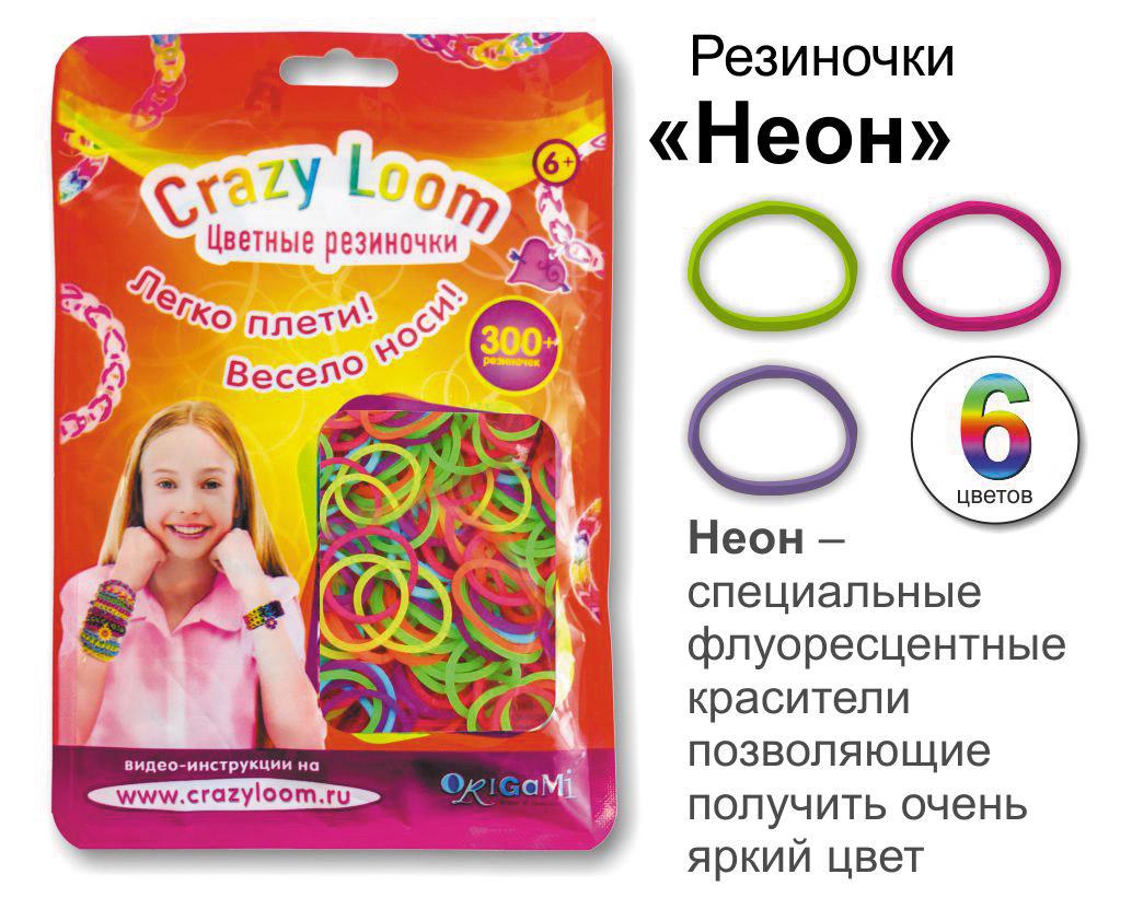 Crazy loom. Цветные резиночки. Набор в пакете: 300 рез. в ассорт., крючок, арт. 00803/01166