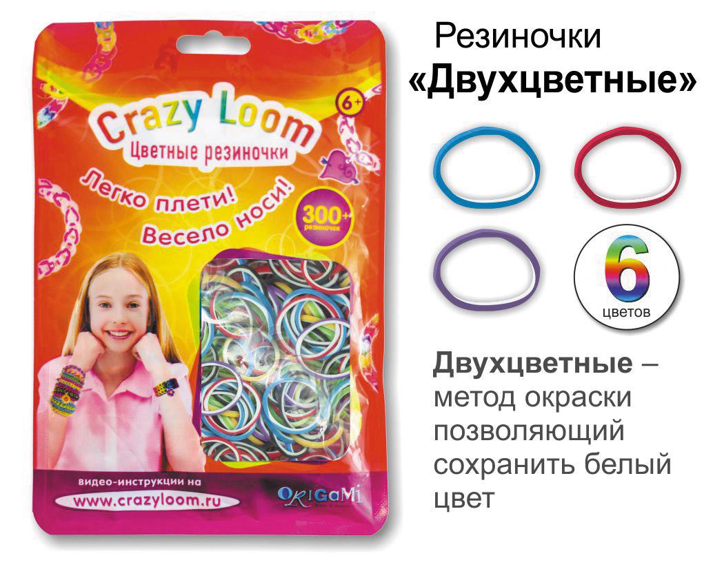 Crazy loom. Цветные резиночки. Набор в пакете: 300 рез. в ассорт., крючок, арт. 00803/01168