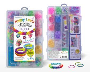 Happy Loom. Цветные резиночки, Набор в пласт. коробке: 4200 рез., станок, крючок, зам-ки, подвески в чемодане арт. 01510