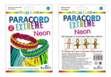 - Happy loom. Paracord Extreme Neon. Набор во флоупаке: 2 паракорда, 2 замочка. арт.01811 обложка книги