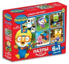 - PRR. Развивающий пазл 6 фигурных картинок. Любимые игрушки. 02183 обложка книги