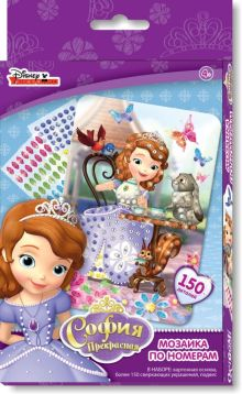 - Чудо-Тв. Disney™ Мозаика  -сингл Sophia арт.01729 обложка книги