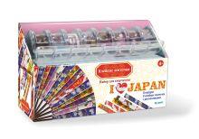 - Чудо-Тв. Я люблю Японию. Набор для тв-ва с клейкими ленточками. В наборе: 8 лент (1.2см*2.8 м) с диспенсерами. Арт. 02045 обложка книги
