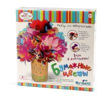 - Чудо-тв. Сделай сам. Бумажные цветы. Набор в коробке: разноцветные лепестки, ваза, синильная проволока, трубочки-стебельки, наклейки. арт. 02040 обложка книги