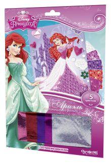 - Чудо-Тв. Disney Princess™. Аппликация из фольги Ариэль в замке. 21*30 см.  Арт.  02259 обложка книги