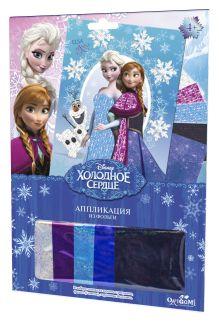 - Чудо-Тв. Disney Princess™. Аппликация из фольги Холодное сердце. 21*30 см.  Арт. 02253 обложка книги