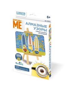 - Чудо-тв.™ Minions™ Мозаика-алмазные узоры Миньоны-серфингисты арт. 02079 обложка книги