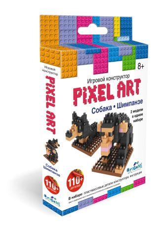"""К.PixelArt™ Конструктор 3D-пиксели 2 в 1 """"Собака/Шимпанзе"""" арт. 02304 нн"""