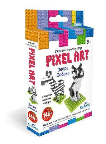 """К.PixelArt™ Конструктор 3D-пиксели 2 в 1 """"Зебра/Собака"""" арт. 02307 нн"""