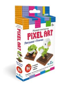 нн - К.PixelArt™ Конструктор 3D-пиксели 2 в 1 Лягушка/Птичка арт. 02305 обложка книги