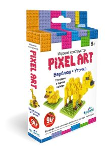 нн - К.PixelArt™ Конструктор 3D-пиксели 2 в 1 Верблюд/Уточка арт. 02309 обложка книги