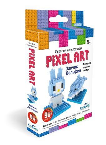 """К.PixelArt™ Конструктор 3D-пиксели 2 в 1 """"Зайчик/Дельфин"""" арт. 02303 нн"""