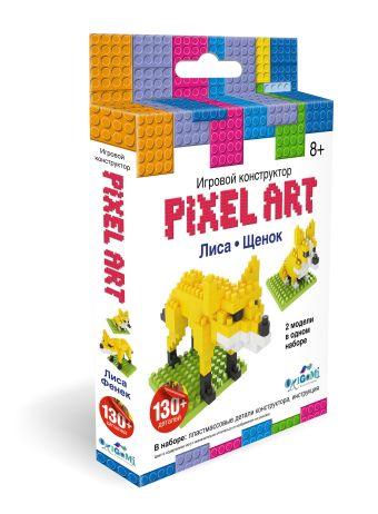 """К.PixelArt™ Конструктор 3D-пиксели 2 в 1 """"Лиса/Щенок"""" арт. 02302 нн"""