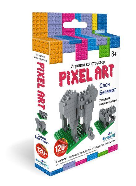 """К.PixelArt™ Конструктор 3D-пиксели 2 в 1 """"Слон/бегемот"""" арт. 02301"""