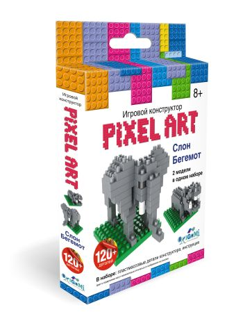 """К.PixelArt™ Конструктор 3D-пиксели 2 в 1 """"Слон/бегемот"""" арт. 02301 нн"""