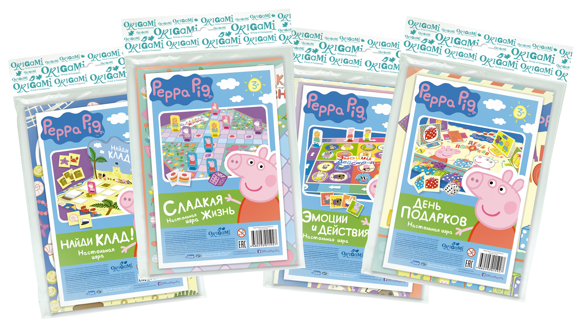 Peppa Pig.Наст.игра.01592(бл)в асс