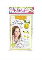 - Чудо-Тв. Набор для создания квиллинг-украшений Лимонное настроение в пакете 15*24 см.Арт. 02405' обложка книги