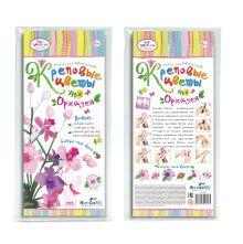 - Чудо-Тв. Креповые цветы своими руками Орхидея 3 цвета в асс-те. Арт. 02560 обложка книги