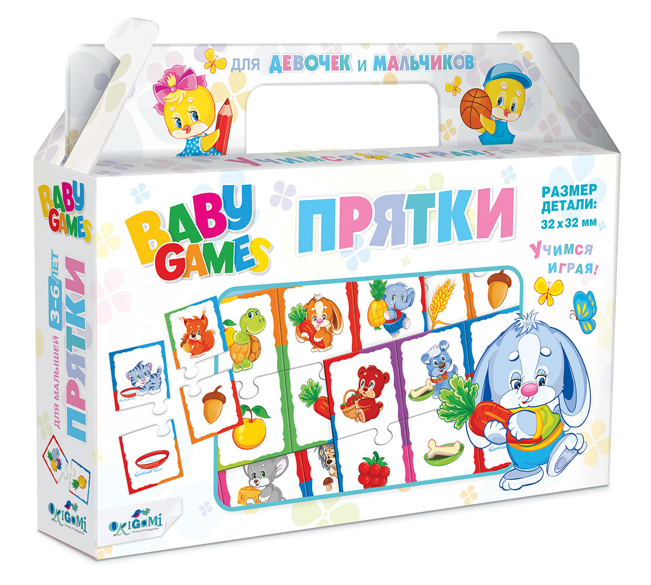 Настольная игра в чемодане Для Малышей. Прятки